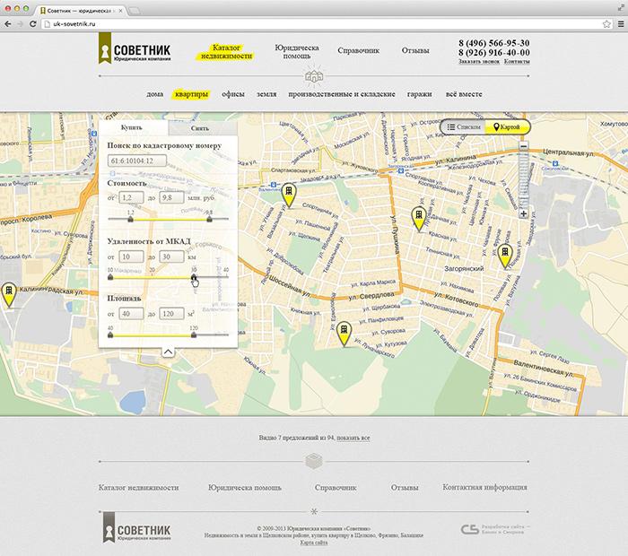 Каталога недвижимости на карте