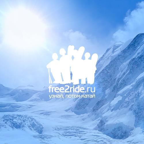 Дизайн логотипа и фирменного стиля для free2ride.ru
